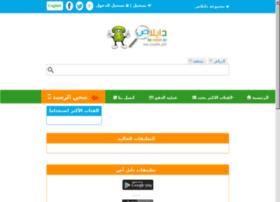 arabic.dialus.com