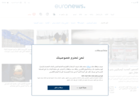 arabic.euronews.net