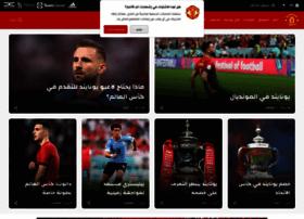 arabic.manutd.com