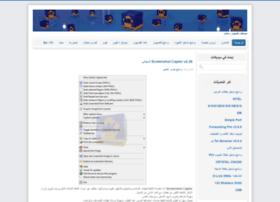 arabic.mediaket.net