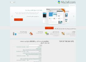 arabic.my2all.com