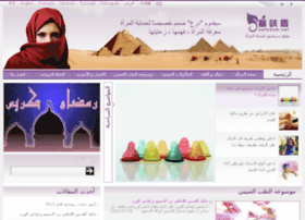 arabic.safedom.net
