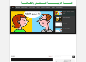 arabic.souaiaia.com
