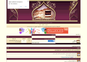 arabic.syriaforums.net