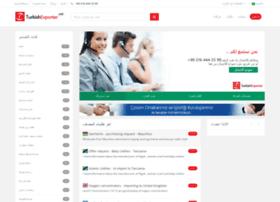 arabic.turkishexporter.net