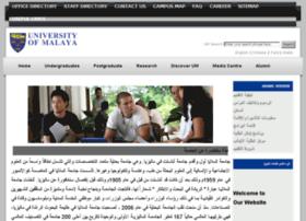 arabic.um.edu.my