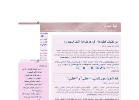 arabic1lan.arabblogs.com