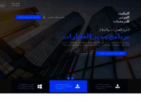 arabic2.com