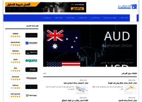 arabicbroker.com