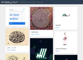 arabiccalligraphy.com