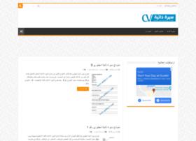 arabiccv.com