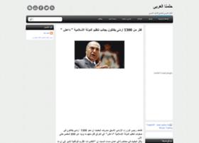 arabicdream86.blogspot.com