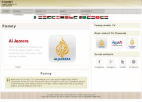 arabicfomny.com