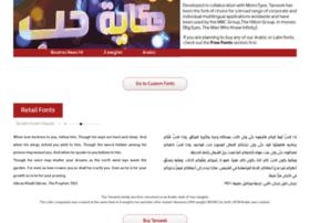 arabicfonts.com