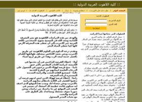 arabicibi.com