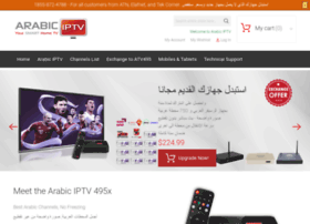 arabiciptv.net