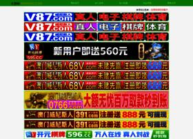 arabiclick.com