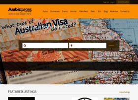 arabicpages.com.au