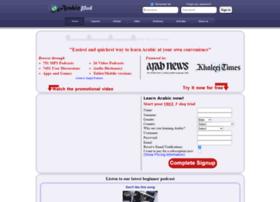 arabicpod.net