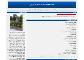 Arabicsam.blogfa.com