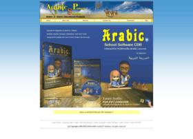 arabicsp.com
