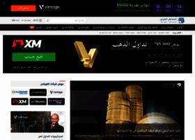 arabictrader.com