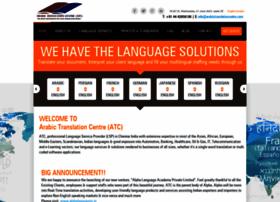 arabictranslationcentre.com