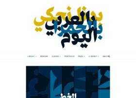 arabictype.com