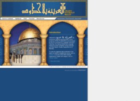 arabicwithoutwalls.ucdavis.edu