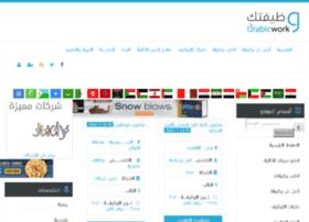 arabicwork.net