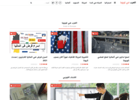 arabineuropa.com