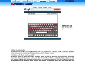 www.arabische-tastatur.de Visit site