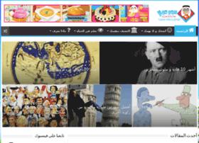 arabitop.com