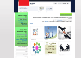 arabjob.co.il