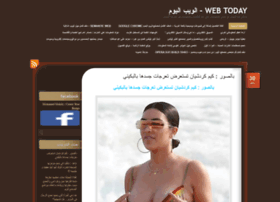 arablibrarians.wordpress.com