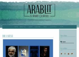 arablit.org