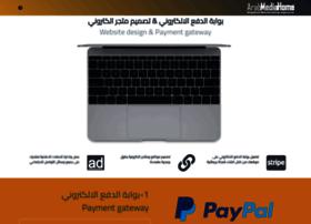 arabmediahome.com