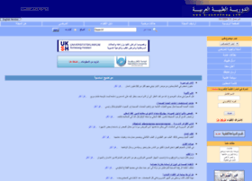 arabmedmag.com