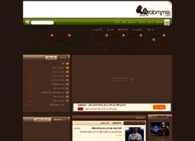 arabmmo.com