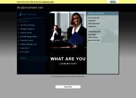 arabmoheet.net