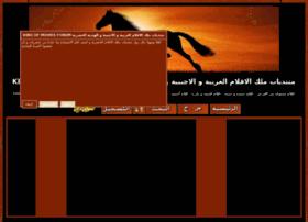 arabmovies.openu2.com