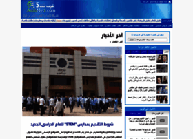arabnet5.com