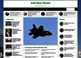 arabnewsreview.com