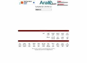 arabo.com