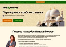 arabperevod.ru
