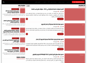arabphones.net