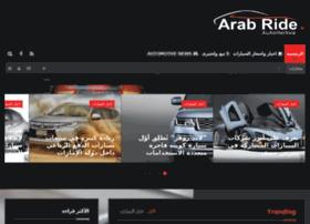 arabride.com