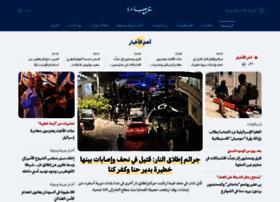 arabs48.com