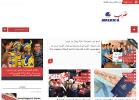 arabsamerica.com