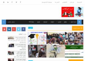 arabschoolnews.blogspot.com